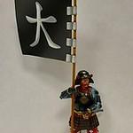 Samurai Standard Bearer-Takeda Katsuyori Banner-First Legion-SA034
